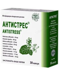 ANTISTRESS (30 caps)