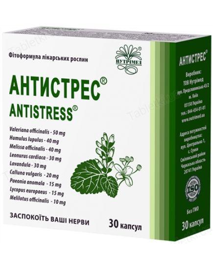 Для нервной системы ANTISTRESS (30 caps) Nutrimed. Фото | Add Power