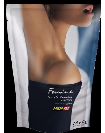 FEMINE WHEY PROTEIN (1 kg)