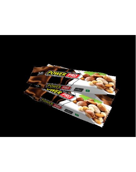 Протеиновые батончики PROTEIN BAR NUTELLA 36% (60 g) Power Pro. Фото | Add Power