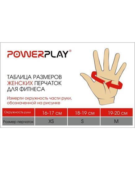 Перчатки - Power Play PP-1751 (black/plum)